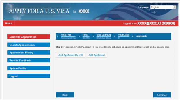 TravelCoordinator3 Online Application Form For Egypt Visa on italy schengen, b1 b2, ds-260 immigrant, enter japan sample,