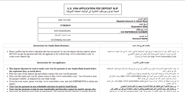 Apply for a U S  Visa | Bank and Payment Options / Pay My