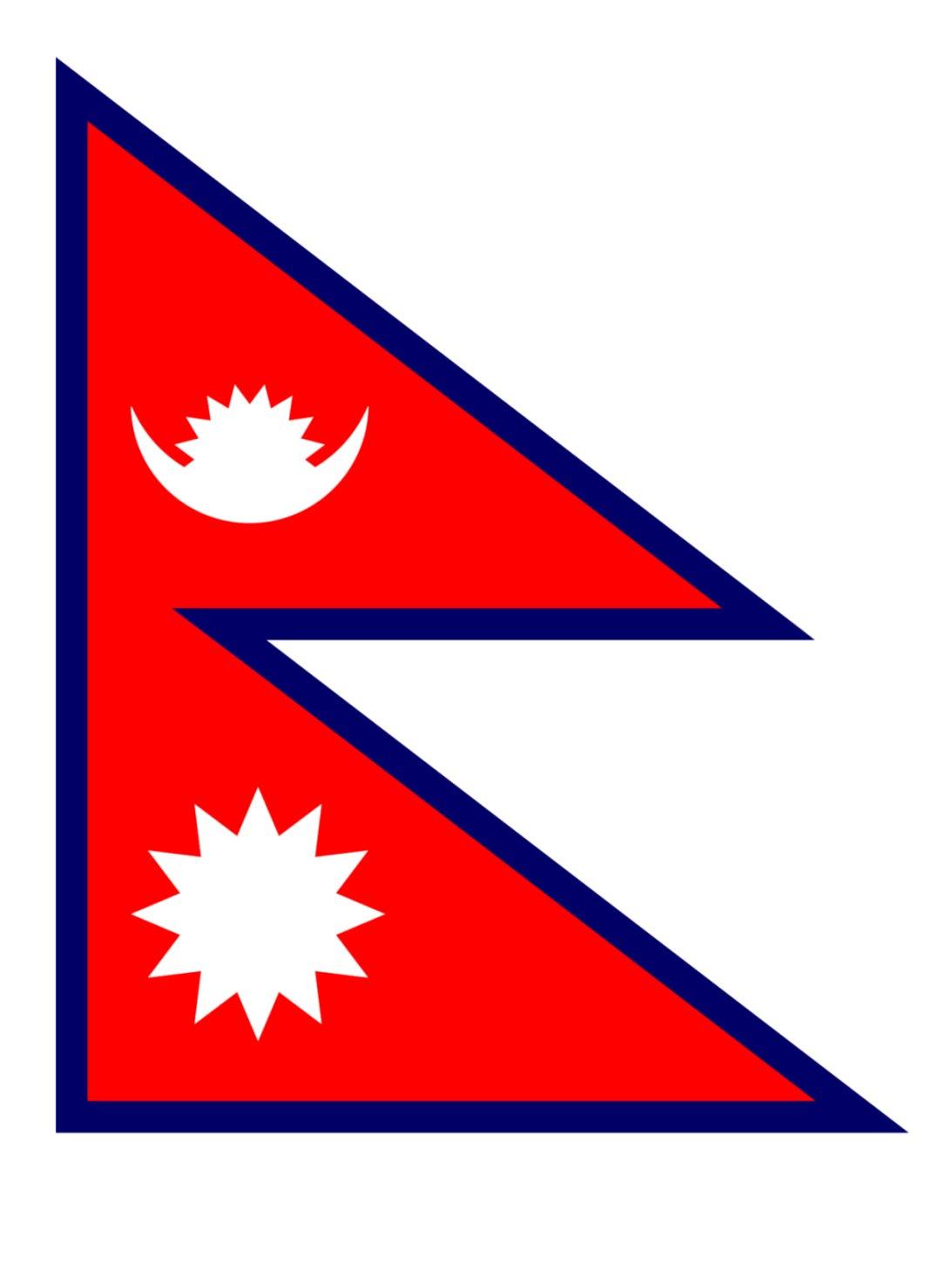 NepalFlag Online Form Ds on sample pdf blank, b2 sample, family column, social media, h4 sample, pdf printable, passport application printable,