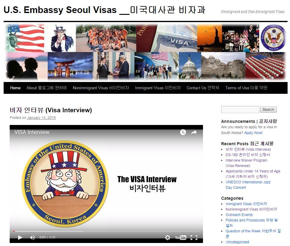 Apply for a U S  Visa | Home - South Korea (English)