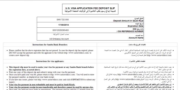 complete us visa application form