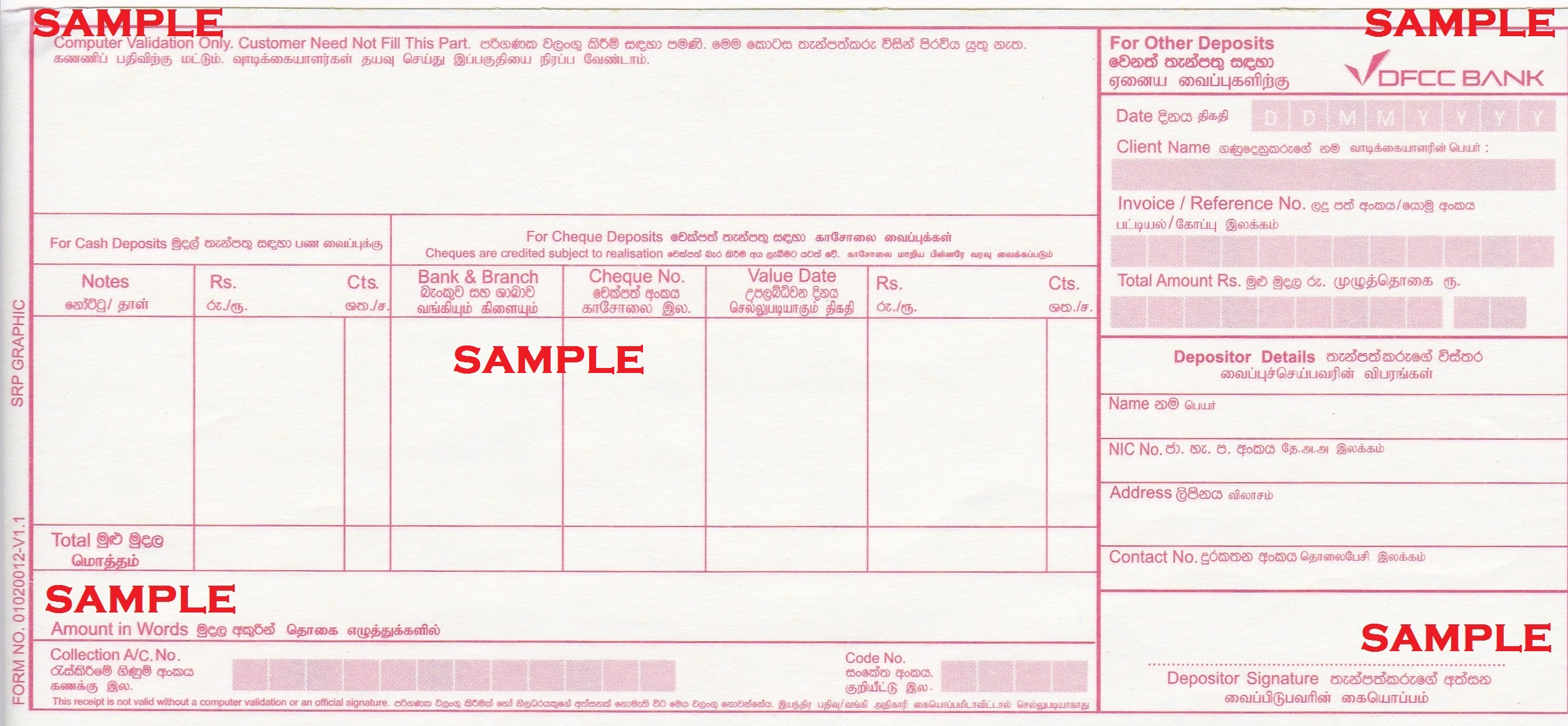 Beautiful bank withdrawal slip template contemporary for Withdrawal slip template
