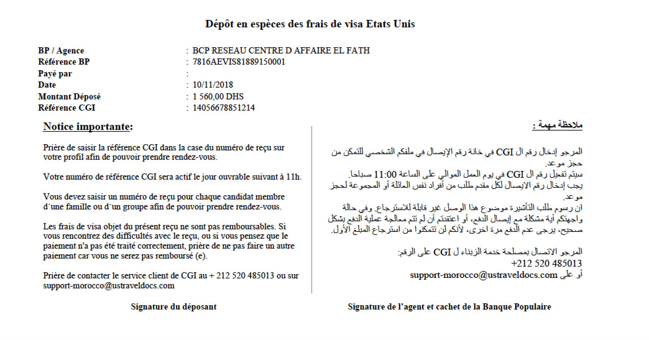 exemple de document de r u00e3 u00a9f u00e3 u00a9rence de lentretien rempli