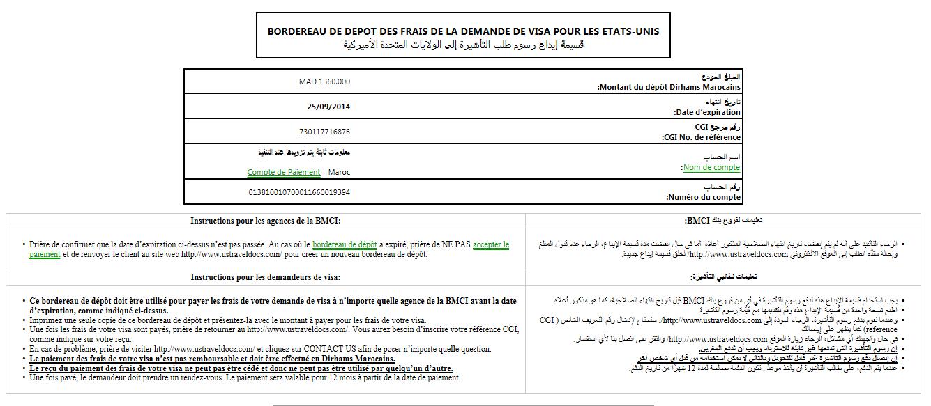 demander un visa am ricain banque et options de paiement payer mes frais de visa au maroc. Black Bedroom Furniture Sets. Home Design Ideas